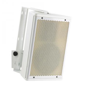 Enceinte Satellite 150W Rms S8 blanche